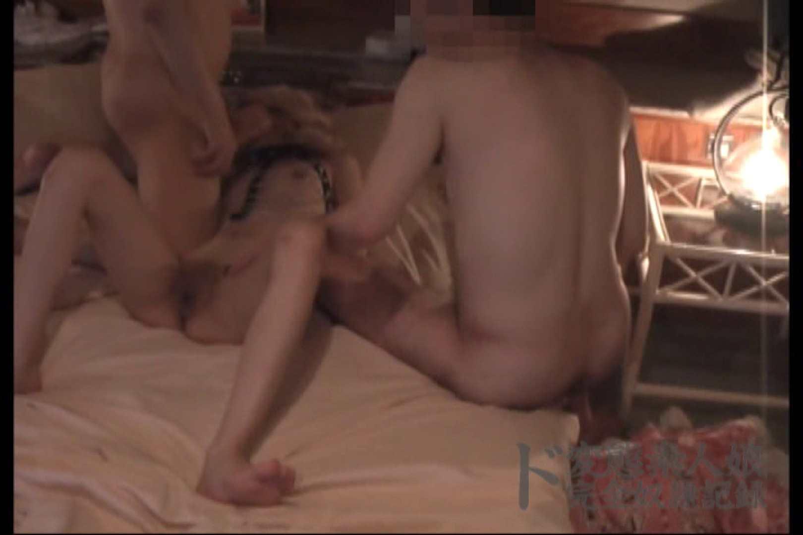 ド変態素人嬢完全奴隷記録 ~其の漆~参 アナル | マンコ  86pic 61