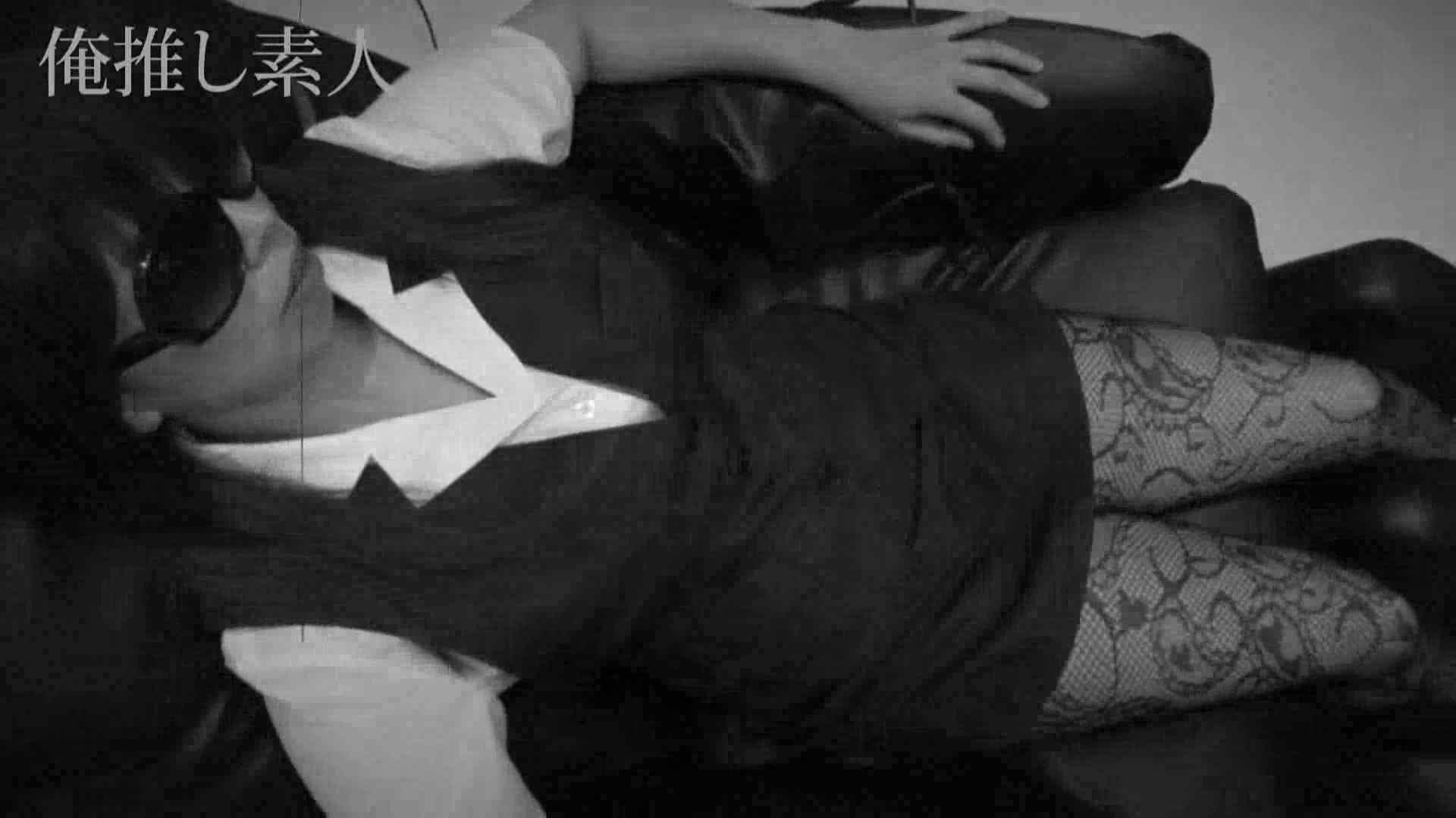 俺推し素人 EカップシングルマザーOL30歳瑤子vol2 口内発射 | 素人  64pic 16