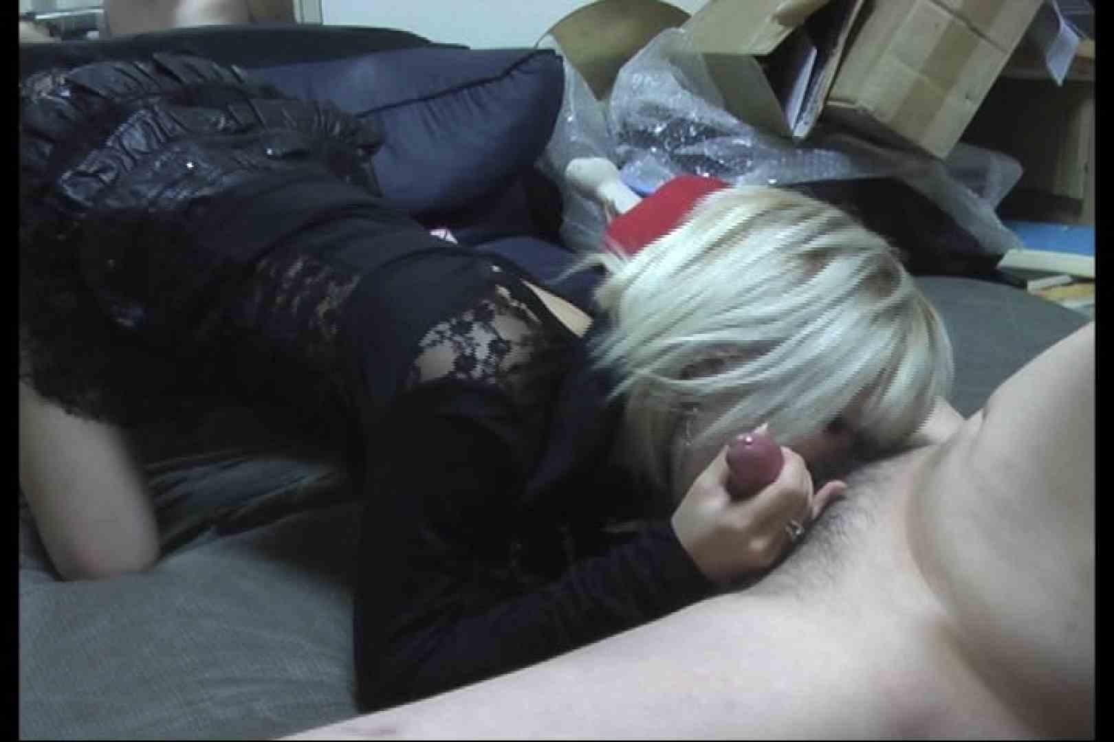 ド変態素人嬢完全奴隷記録 ~其の捌~ 素人   アナル  68pic 16