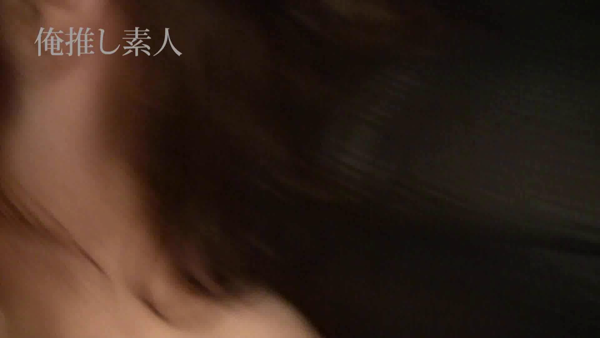 俺推し素人 キャバクラ嬢26歳久美vol4 HなOL   フェラ  104pic 94