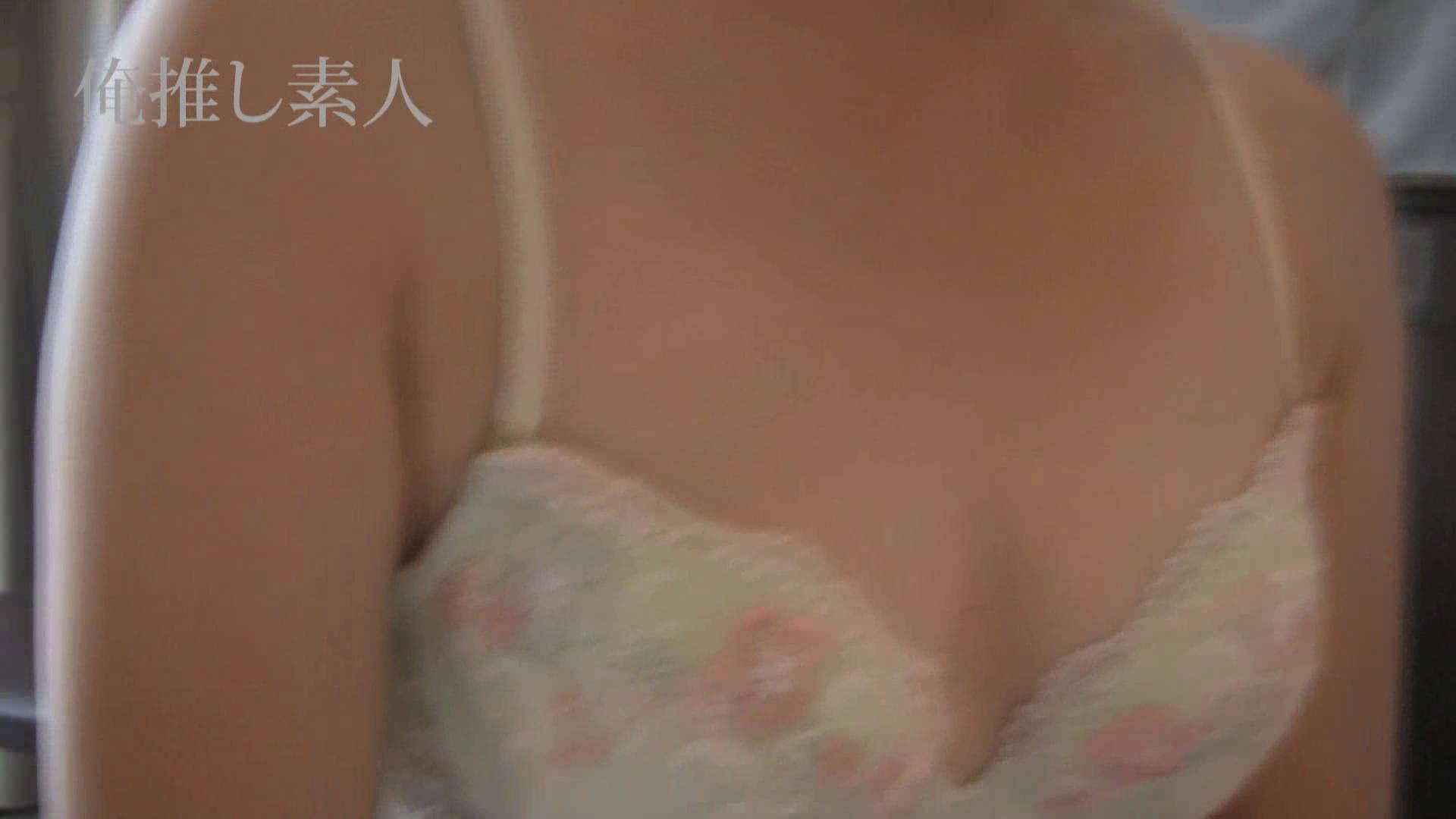 俺推し素人 キャバクラ嬢26歳久美vol5 素人 | フェラ  84pic 9