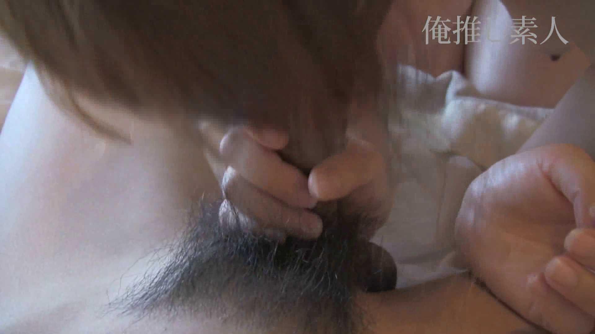 俺推し素人 キャバクラ嬢26歳久美vol5 素人 | フェラ  84pic 80