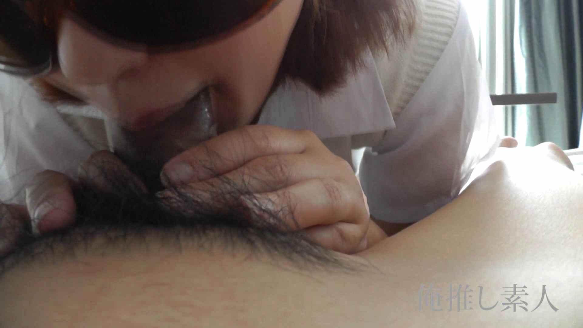 俺推し素人 キャバクラ嬢26歳久美vol6 コスプレ | 素人  77pic 39
