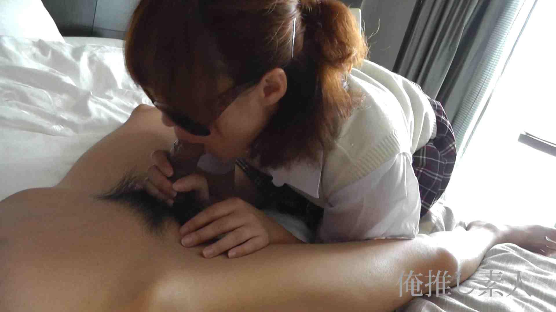 俺推し素人 キャバクラ嬢26歳久美vol6 コスプレ | 素人  77pic 42