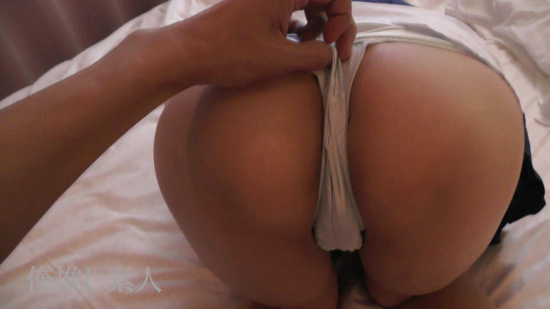 俺推し素人 EカップシングルマザーOL30歳瑤子vol4 Hな人妻 | 素人  98pic 16