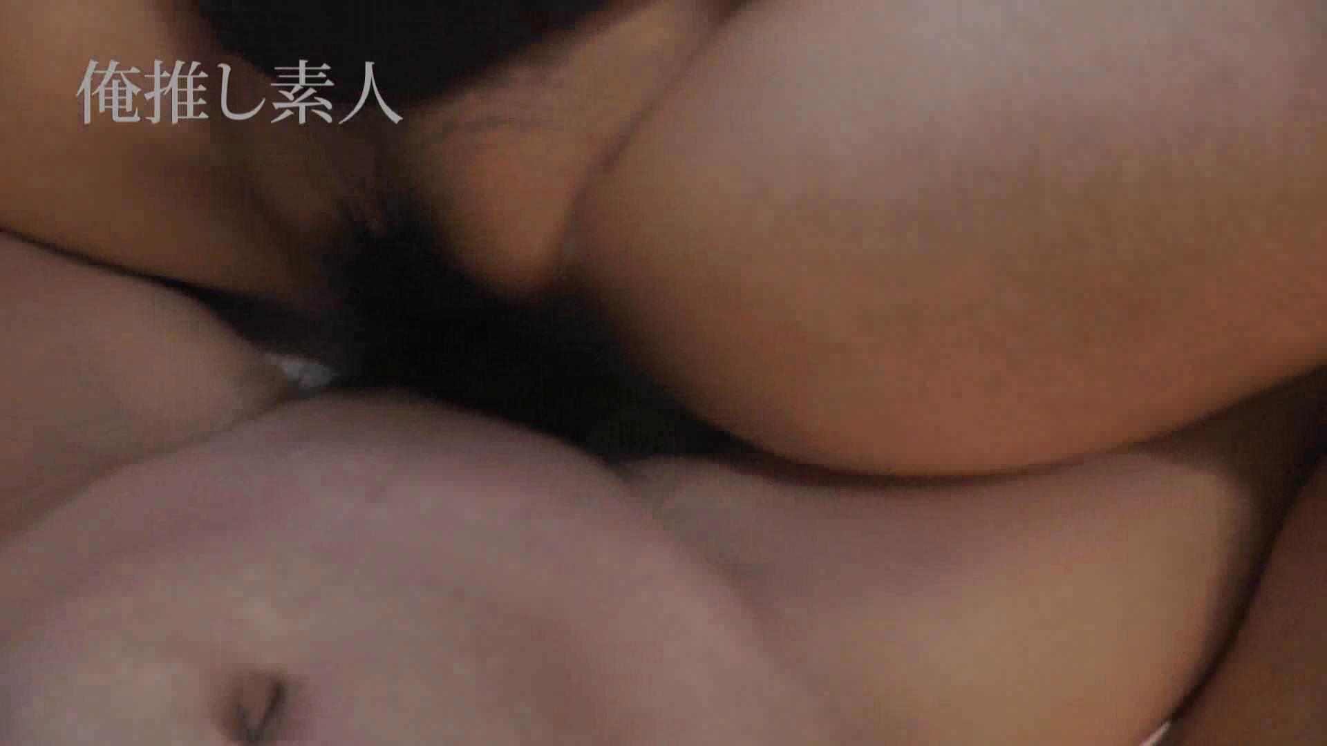 俺推し素人 EカップシングルマザーOL30歳瑤子vol4 Hな人妻 | 素人  98pic 92