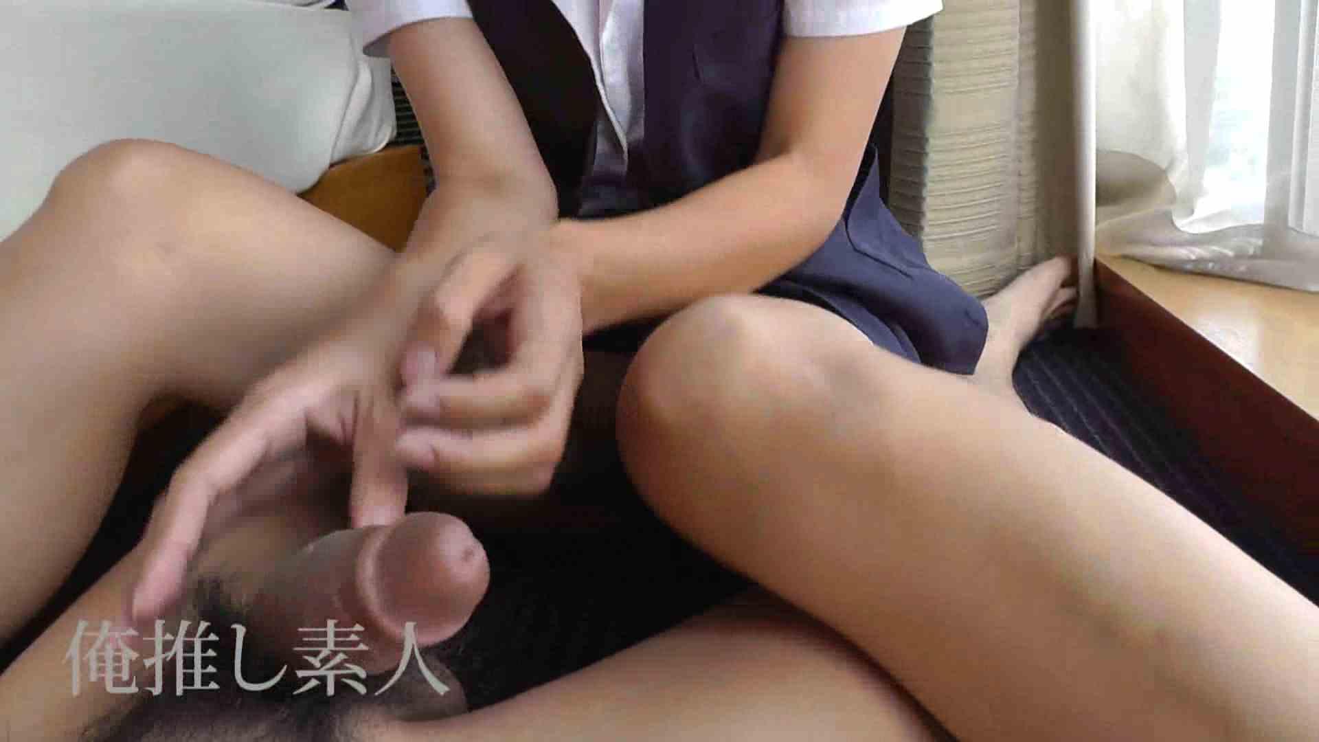 俺推し素人 30代人妻熟女キャバ嬢雫 おっぱい | Hな人妻  104pic 68