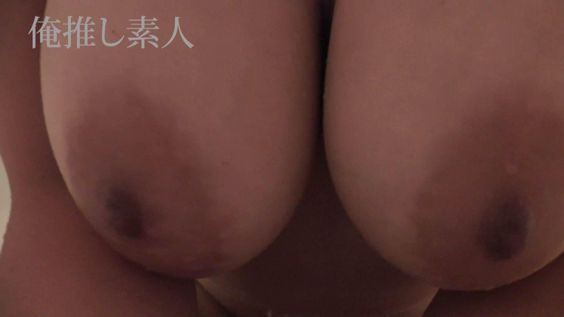 俺推し素人 30代人妻熟女キャバ嬢雫Vol.02 素人   おっぱい  85pic 22