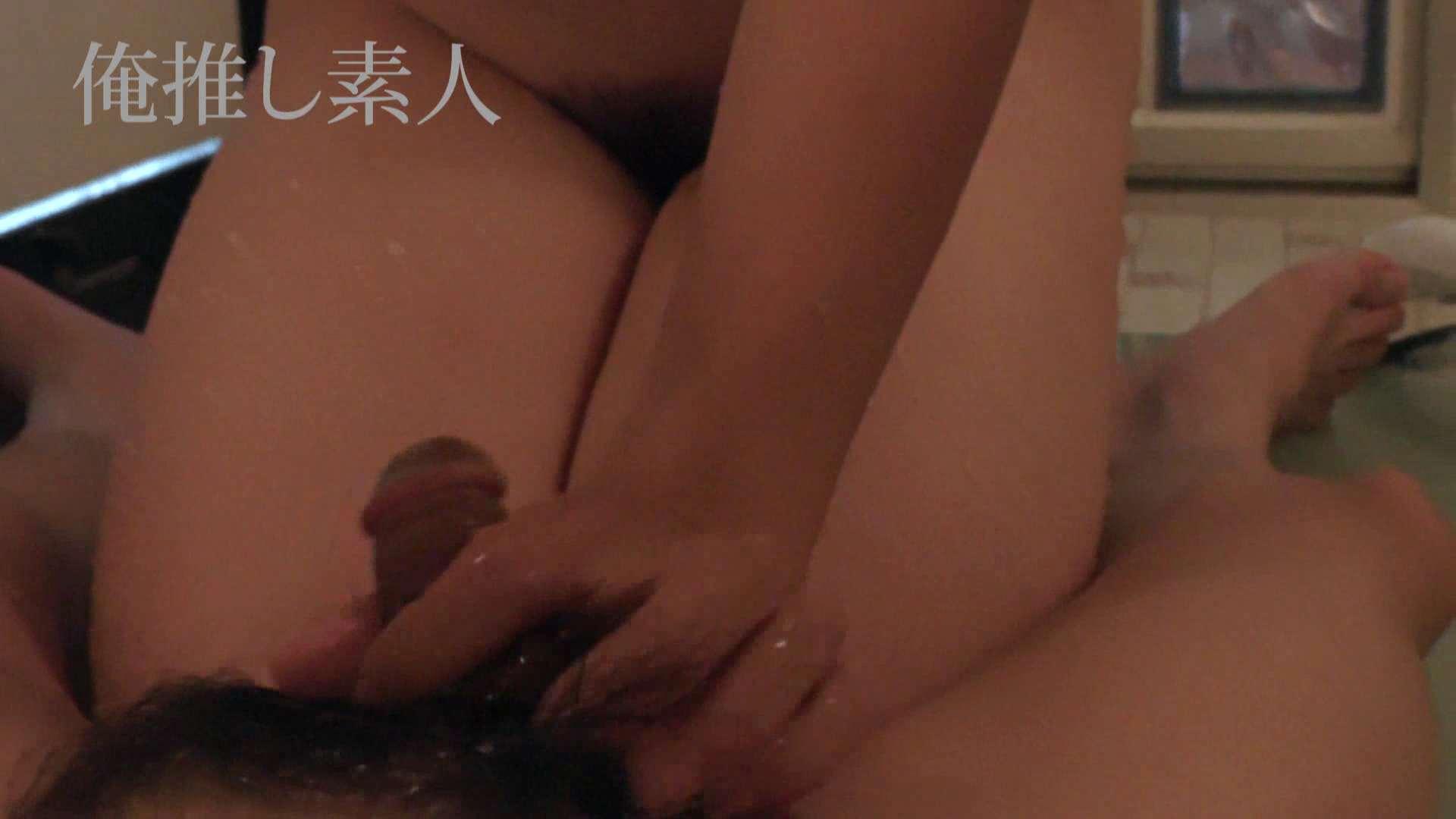 俺推し素人 30代人妻熟女キャバ嬢雫Vol.02 素人   おっぱい  85pic 31