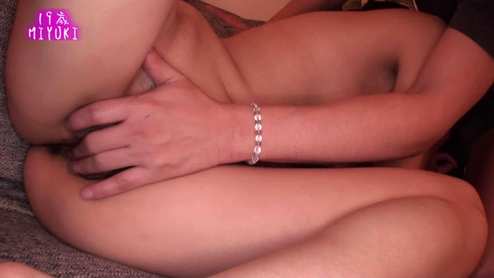 19歳MIYUKIちゃんのフェラ気持ち良さそうです フェラ   素人  91pic 29