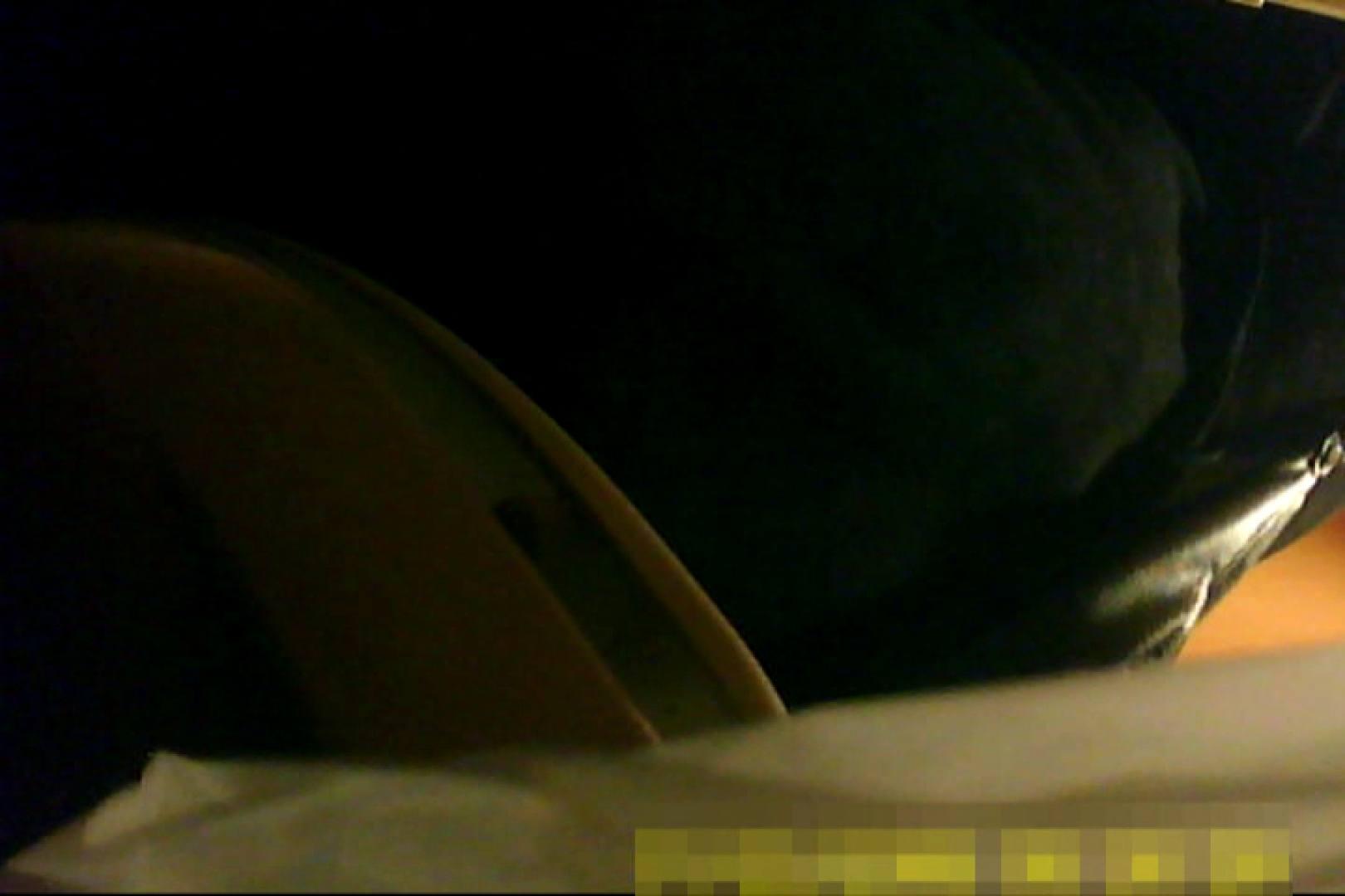 魅惑の化粧室~禁断のプライベート空間~vol.8 熟女   HなOL  68pic 10
