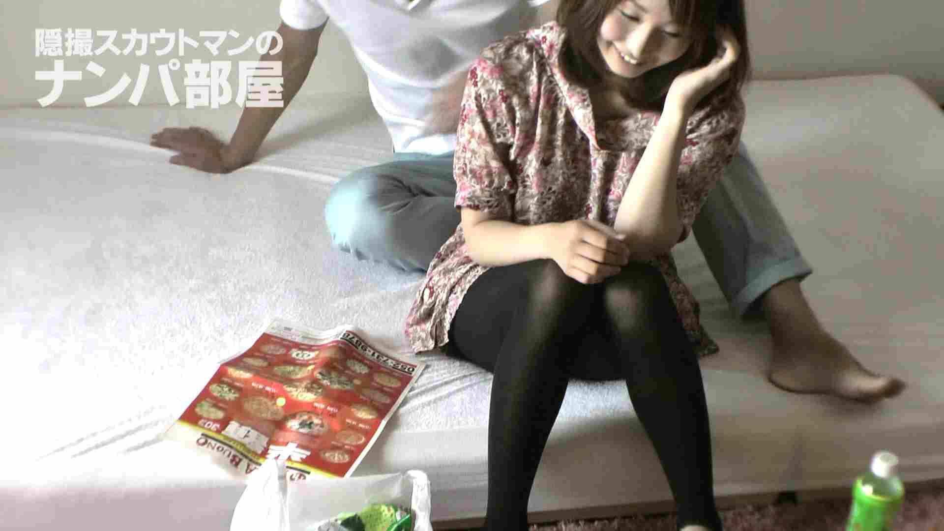 隠撮スカウトマンのナンパ部屋~風俗デビュー前のつまみ食い~ sii 隠撮   脱衣所  67pic 12