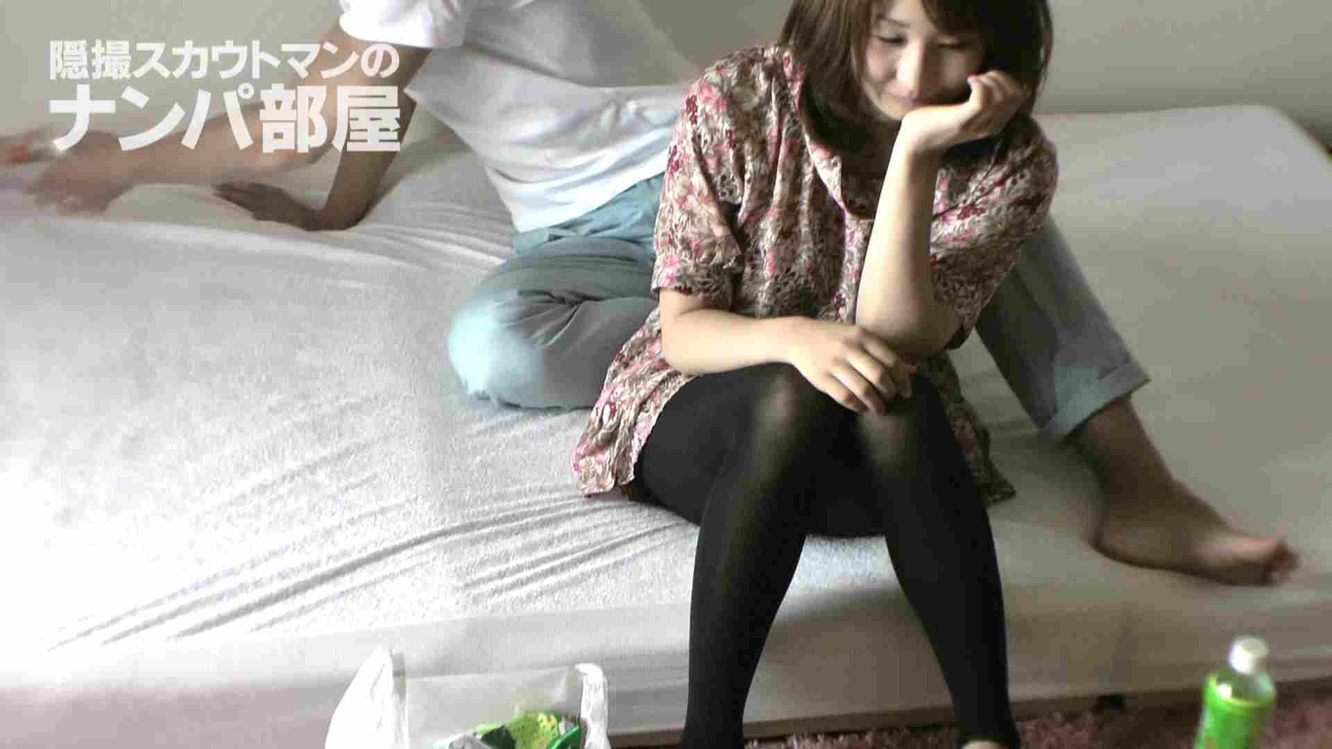 隠撮スカウトマンのナンパ部屋~風俗デビュー前のつまみ食い~ sii 隠撮   脱衣所  67pic 13