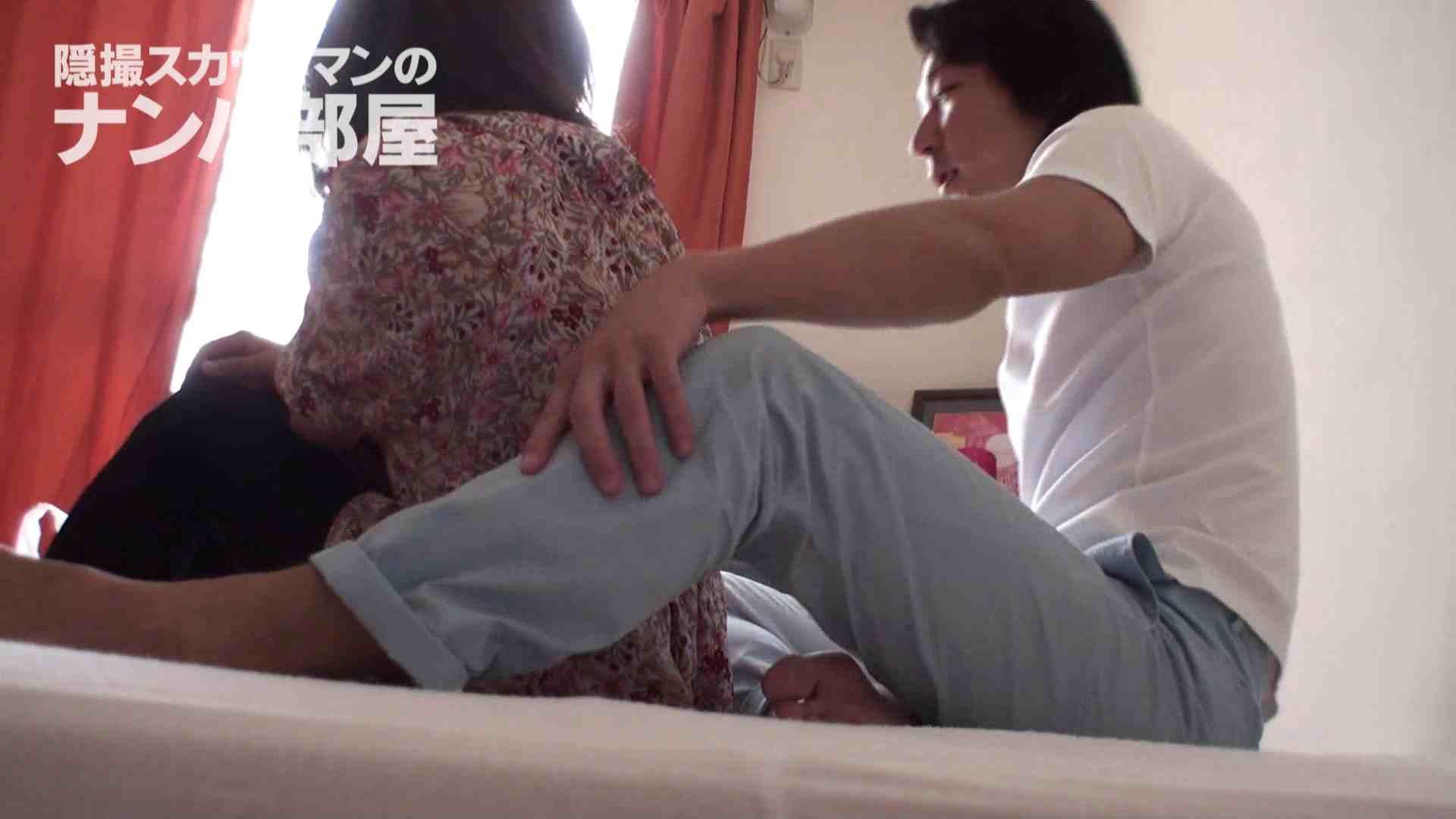 隠撮スカウトマンのナンパ部屋~風俗デビュー前のつまみ食い~ sii 隠撮   脱衣所  67pic 15