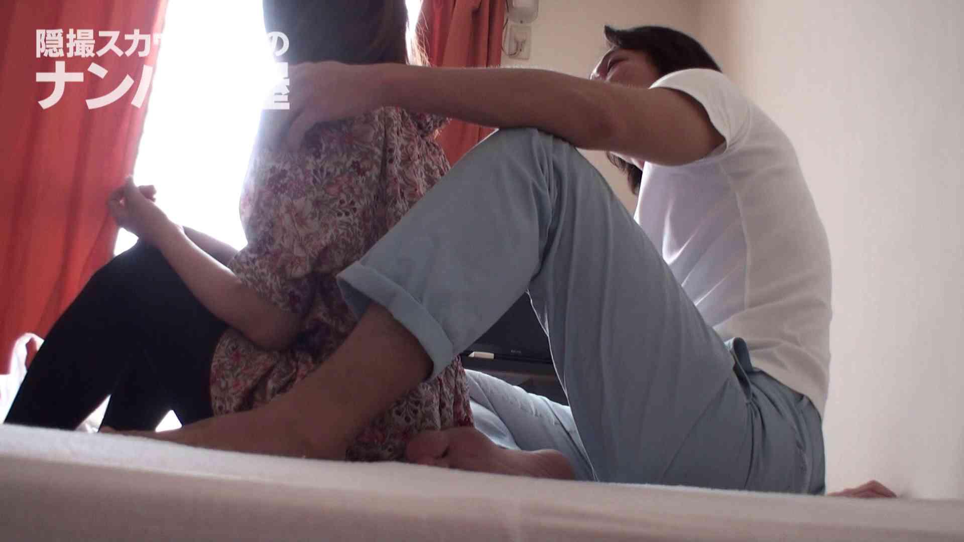 隠撮スカウトマンのナンパ部屋~風俗デビュー前のつまみ食い~ sii 隠撮   脱衣所  67pic 16