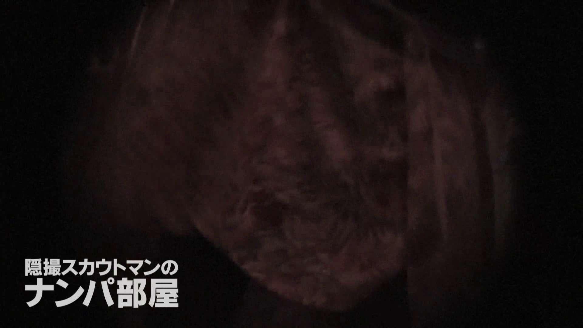 隠撮スカウトマンのナンパ部屋~風俗デビュー前のつまみ食い~ sii 隠撮   脱衣所  67pic 25
