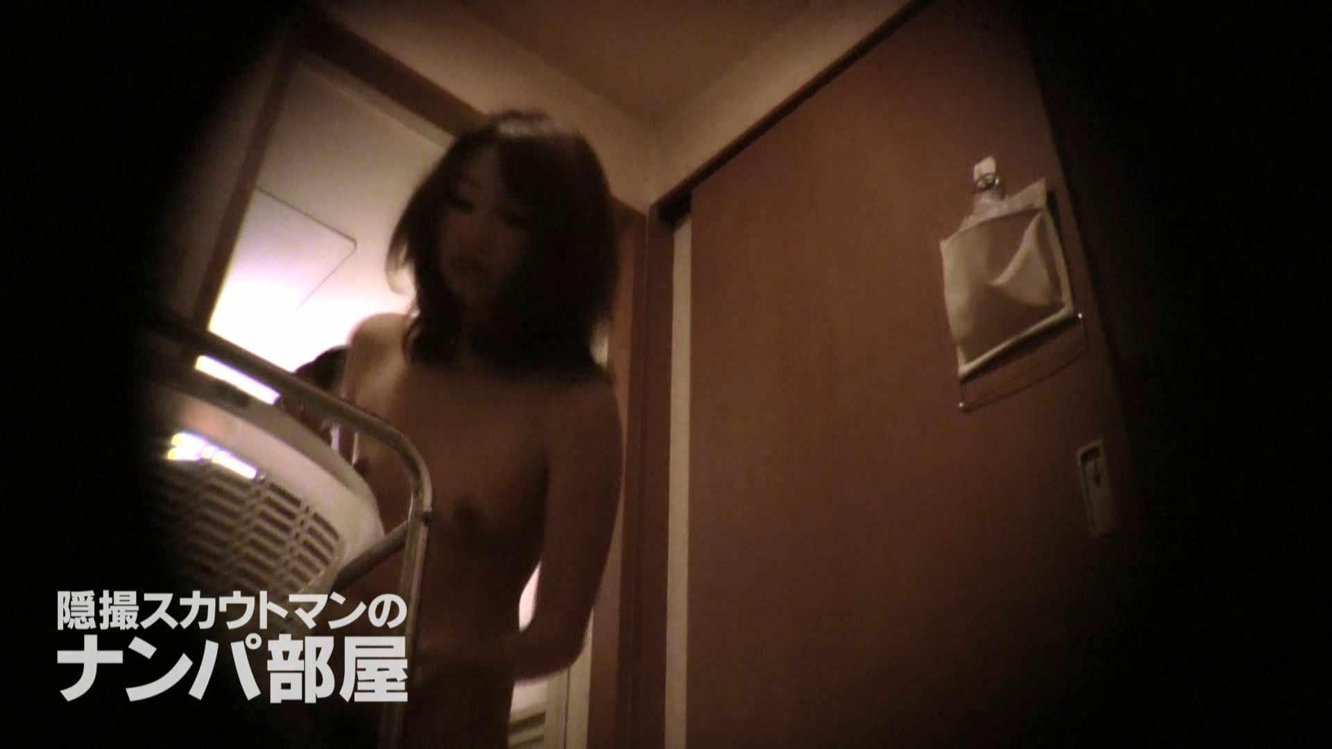 隠撮スカウトマンのナンパ部屋~風俗デビュー前のつまみ食い~ sii 隠撮   脱衣所  67pic 29