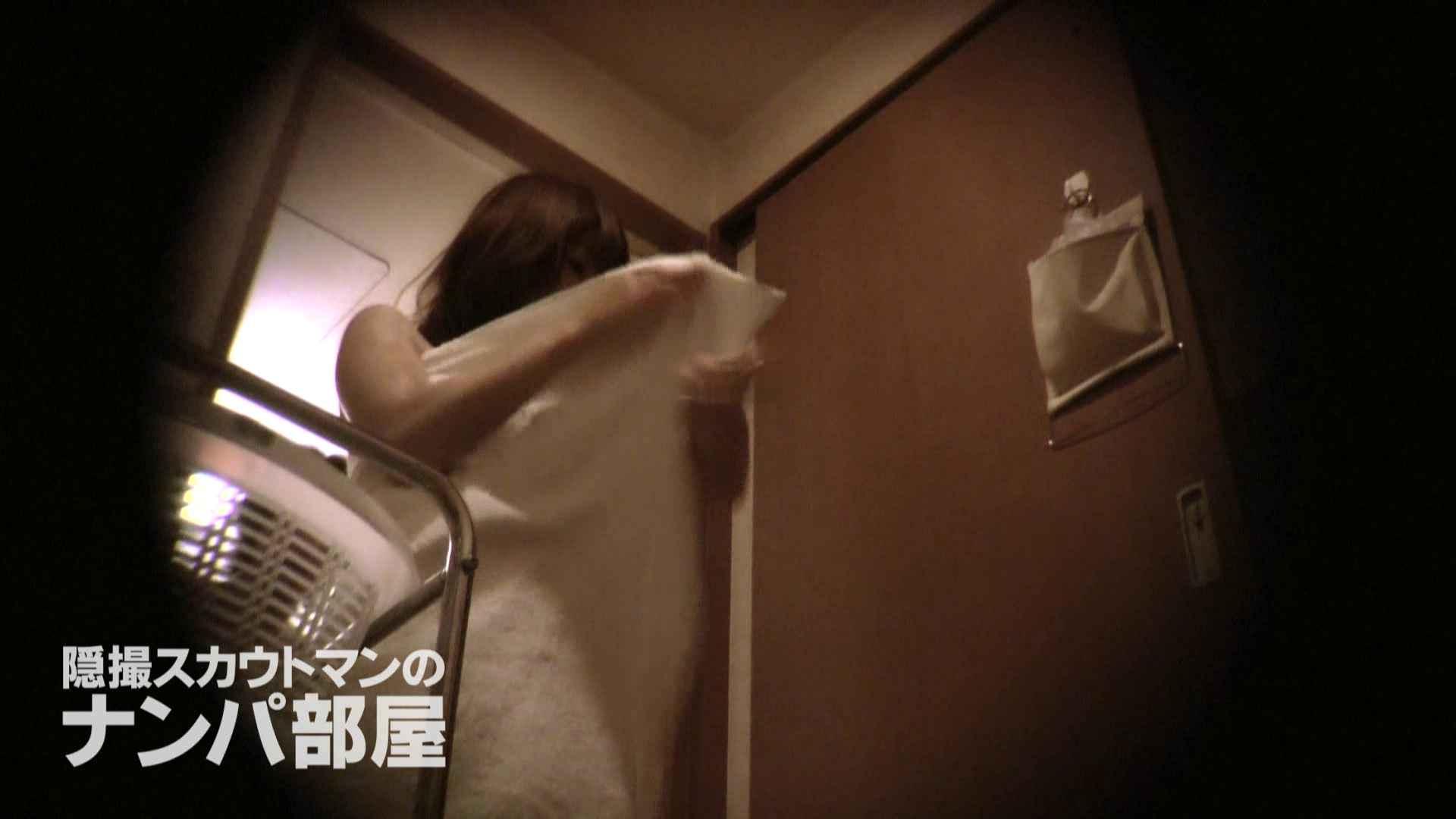 隠撮スカウトマンのナンパ部屋~風俗デビュー前のつまみ食い~ sii 隠撮   脱衣所  67pic 31