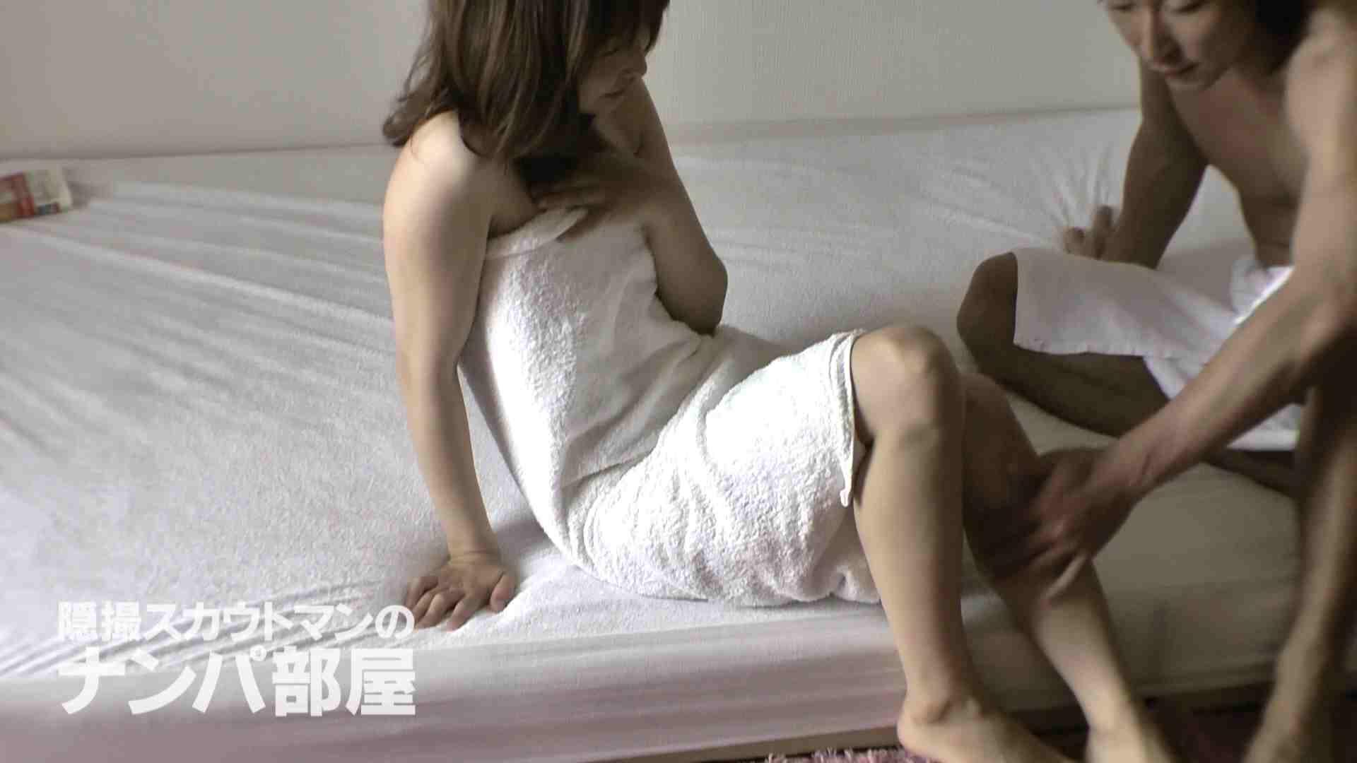 隠撮スカウトマンのナンパ部屋~風俗デビュー前のつまみ食い~ sii 隠撮   脱衣所  67pic 35