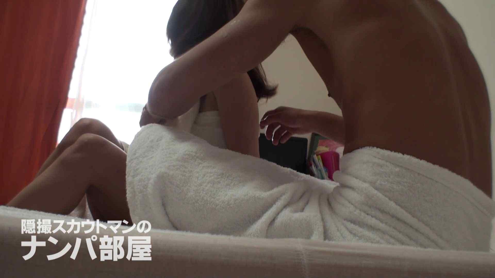隠撮スカウトマンのナンパ部屋~風俗デビュー前のつまみ食い~ sii 隠撮   脱衣所  67pic 39