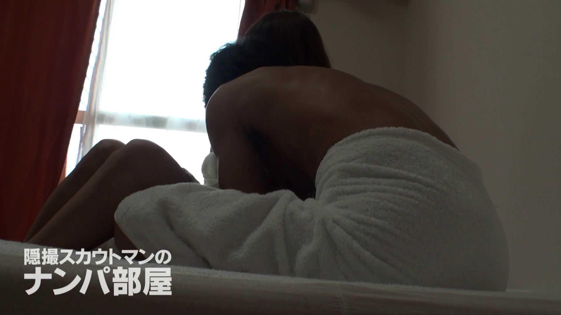 隠撮スカウトマンのナンパ部屋~風俗デビュー前のつまみ食い~ sii 隠撮   脱衣所  67pic 40