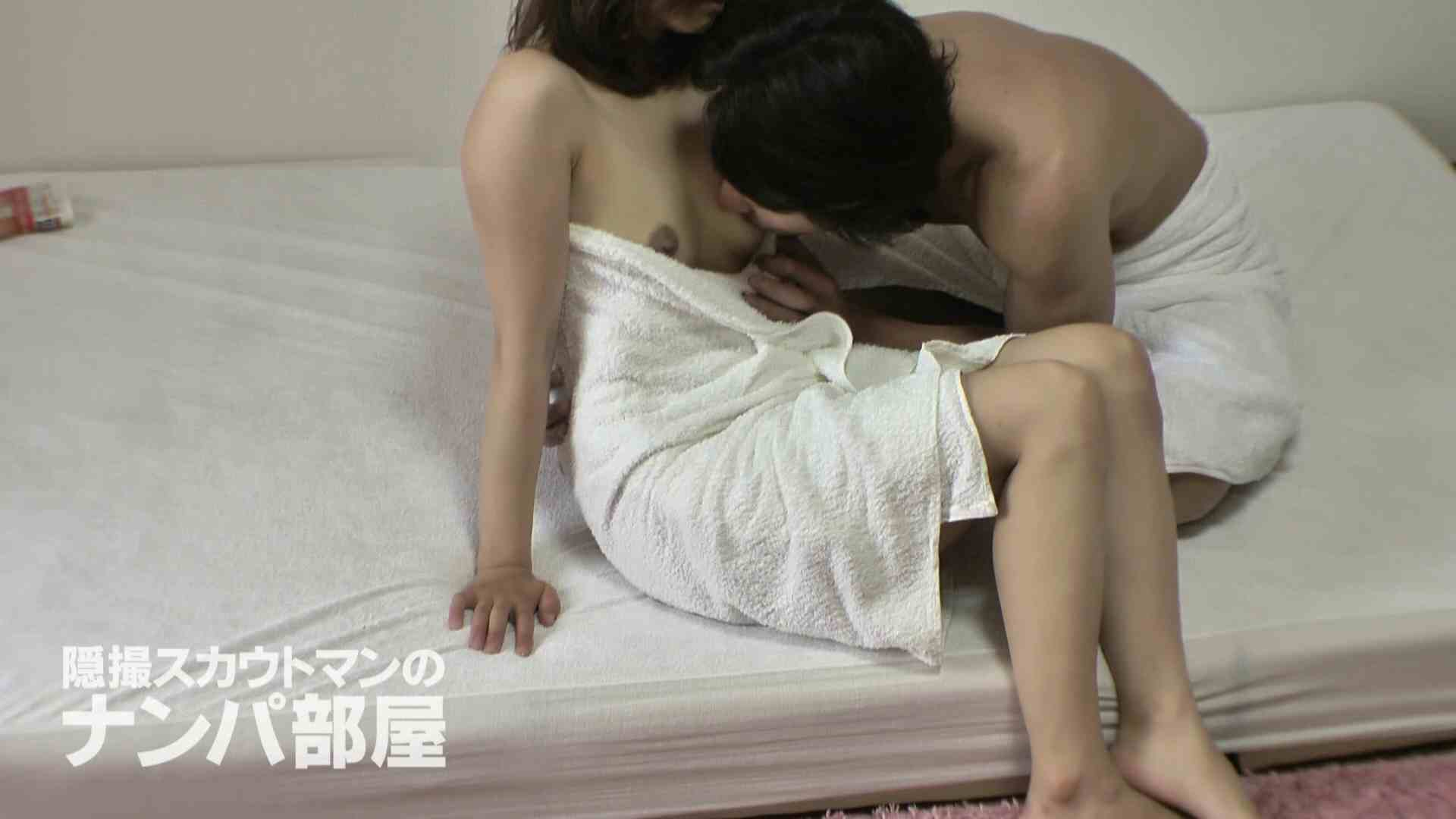 隠撮スカウトマンのナンパ部屋~風俗デビュー前のつまみ食い~ sii 隠撮   脱衣所  67pic 41