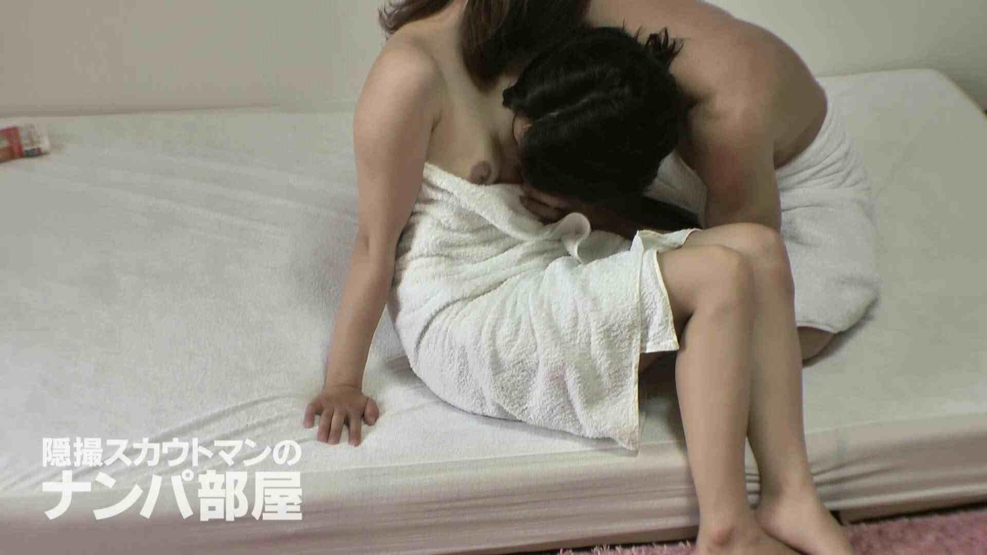 隠撮スカウトマンのナンパ部屋~風俗デビュー前のつまみ食い~ sii 隠撮   脱衣所  67pic 42