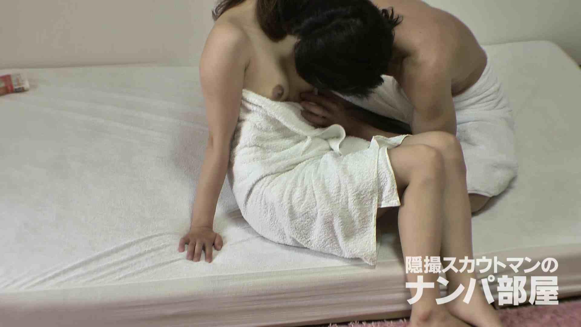 隠撮スカウトマンのナンパ部屋~風俗デビュー前のつまみ食い~ sii 隠撮   脱衣所  67pic 43