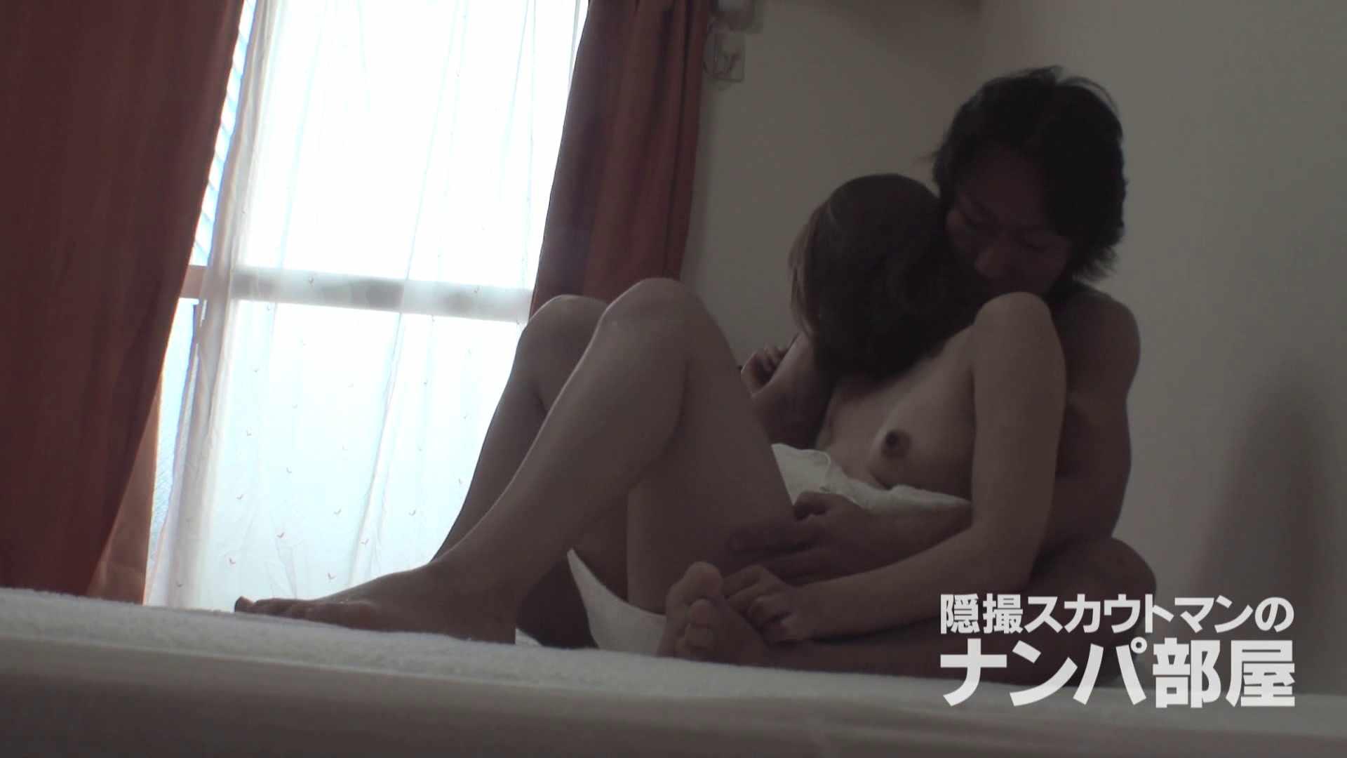 隠撮スカウトマンのナンパ部屋~風俗デビュー前のつまみ食い~ sii 隠撮   脱衣所  67pic 50