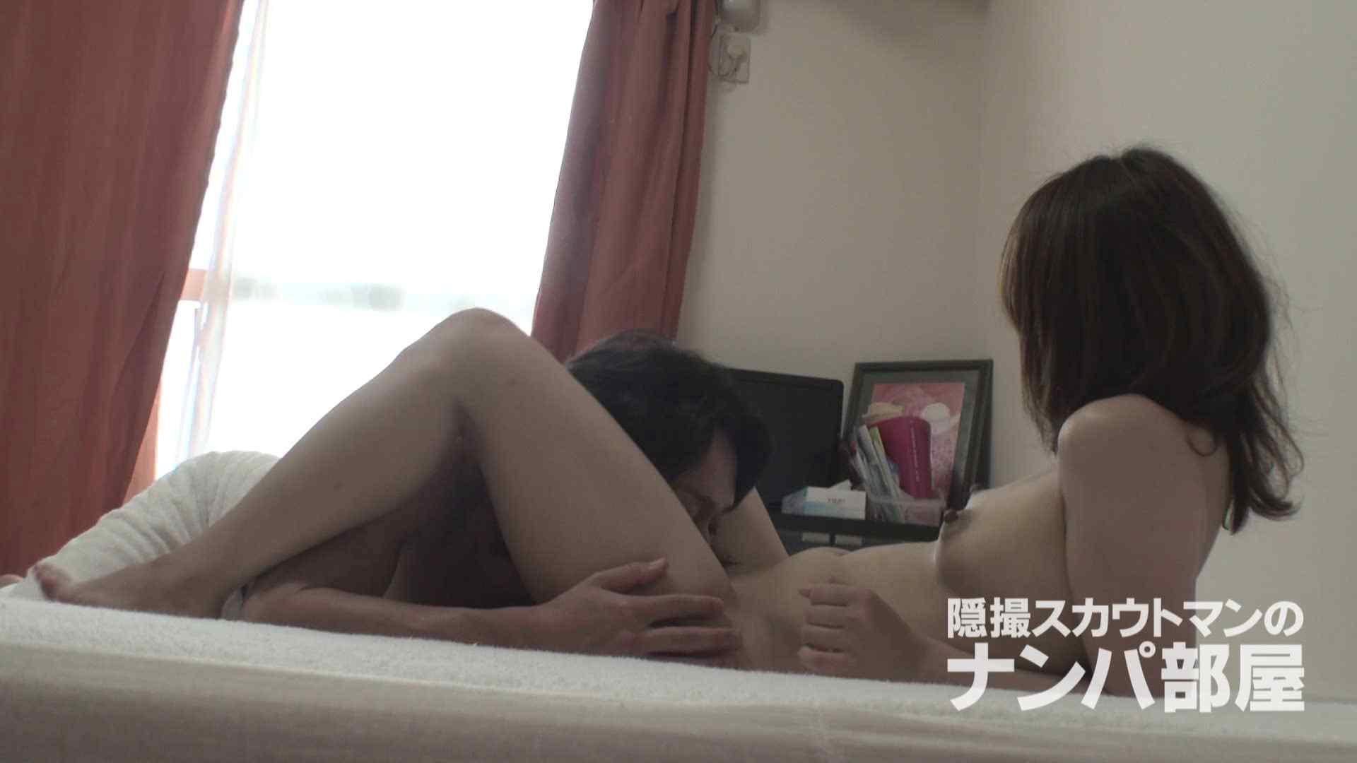 隠撮スカウトマンのナンパ部屋~風俗デビュー前のつまみ食い~ sii 隠撮   脱衣所  67pic 55