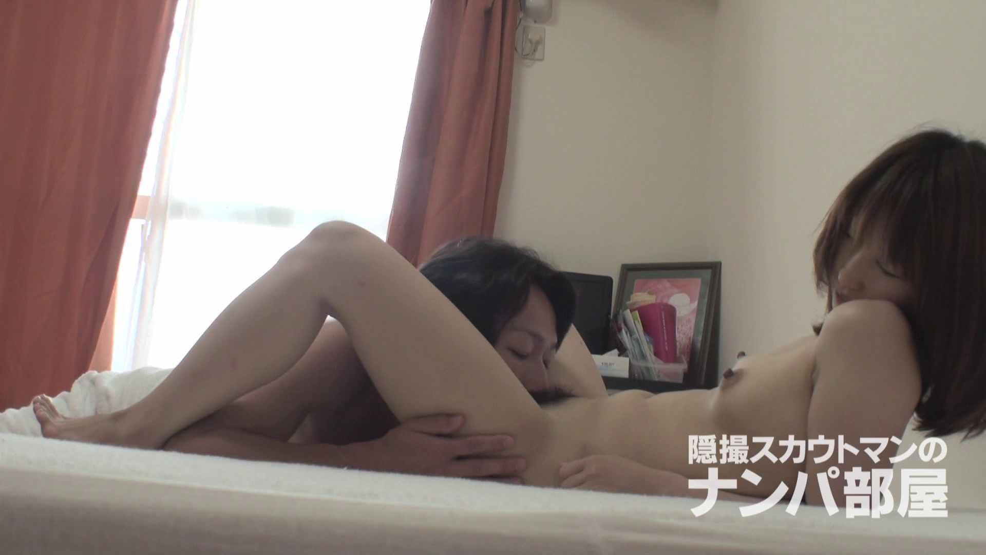 隠撮スカウトマンのナンパ部屋~風俗デビュー前のつまみ食い~ sii 隠撮   脱衣所  67pic 56