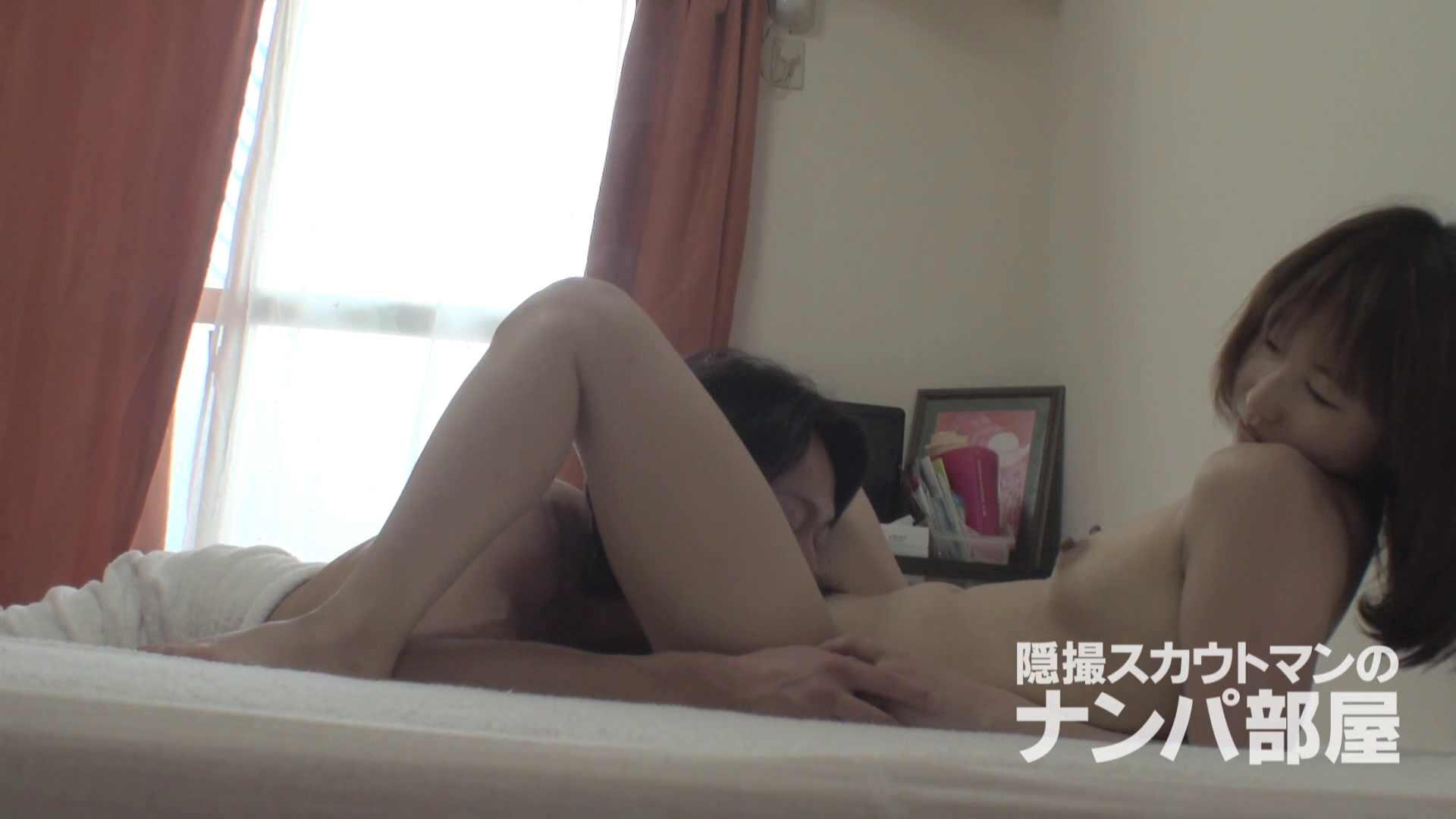 隠撮スカウトマンのナンパ部屋~風俗デビュー前のつまみ食い~ sii 隠撮   脱衣所  67pic 58
