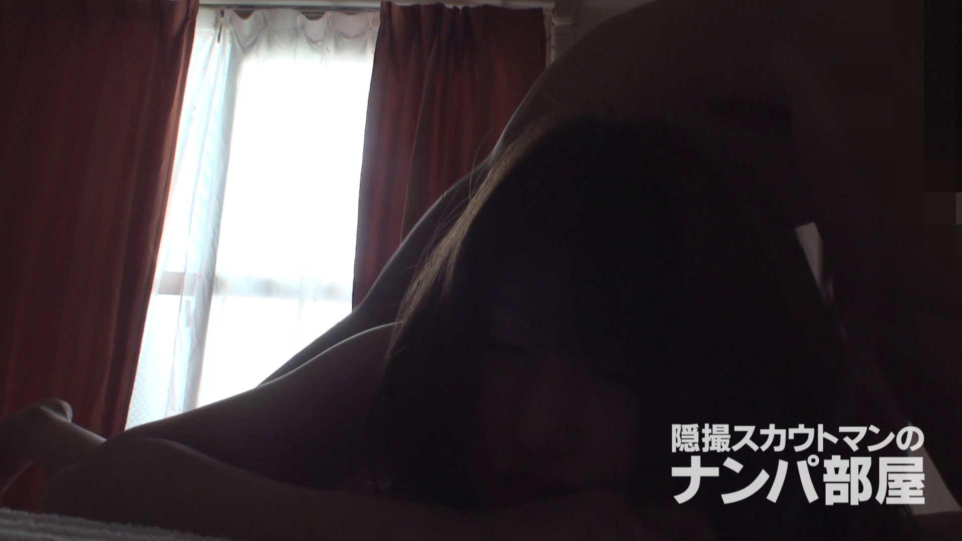 おまんこ:隠撮スカウトマンのナンパ部屋~風俗デビュー前のつまみ食い~ siivol.4:大奥
