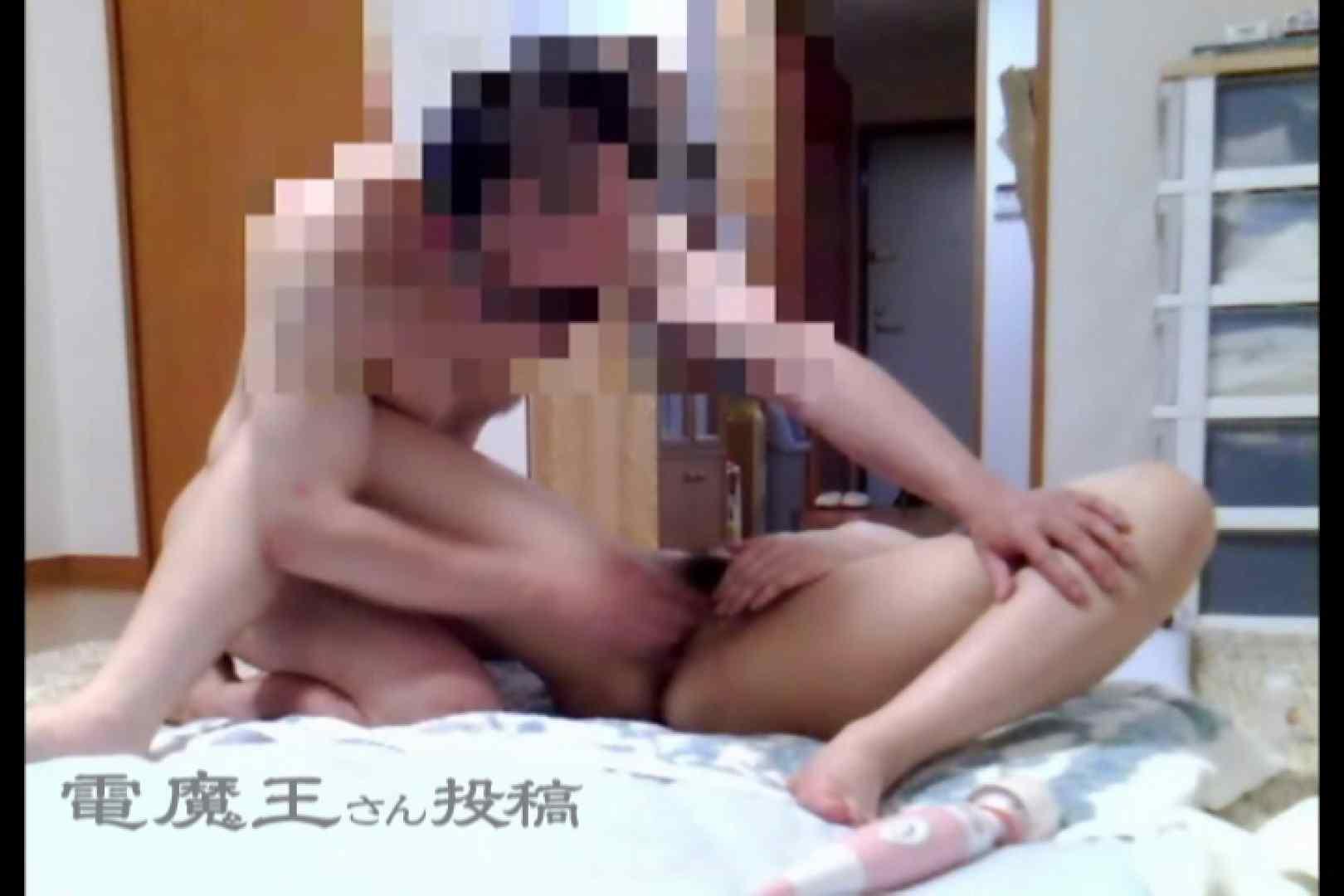 電魔王さんの「隠撮の部屋」ラム 隠撮 | ポチャ  99pic 83