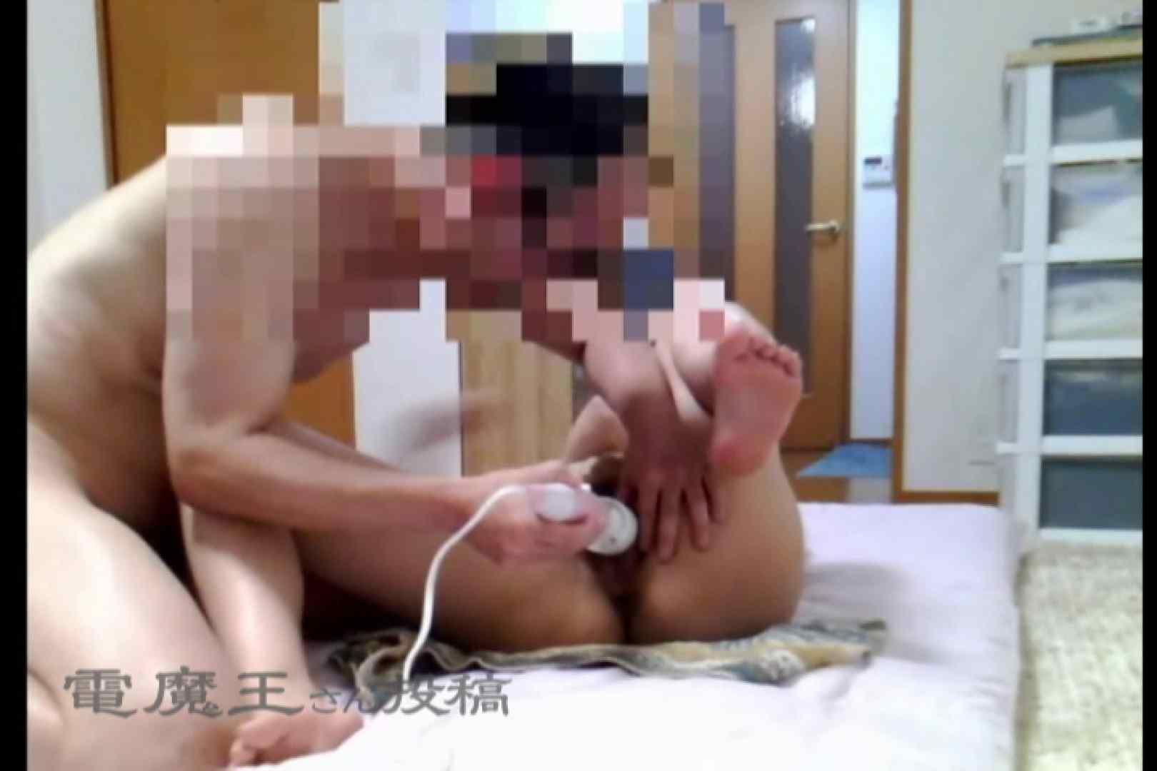 電魔王さんの「隠撮の部屋」リンカ 電マ | 隠撮  72pic 56