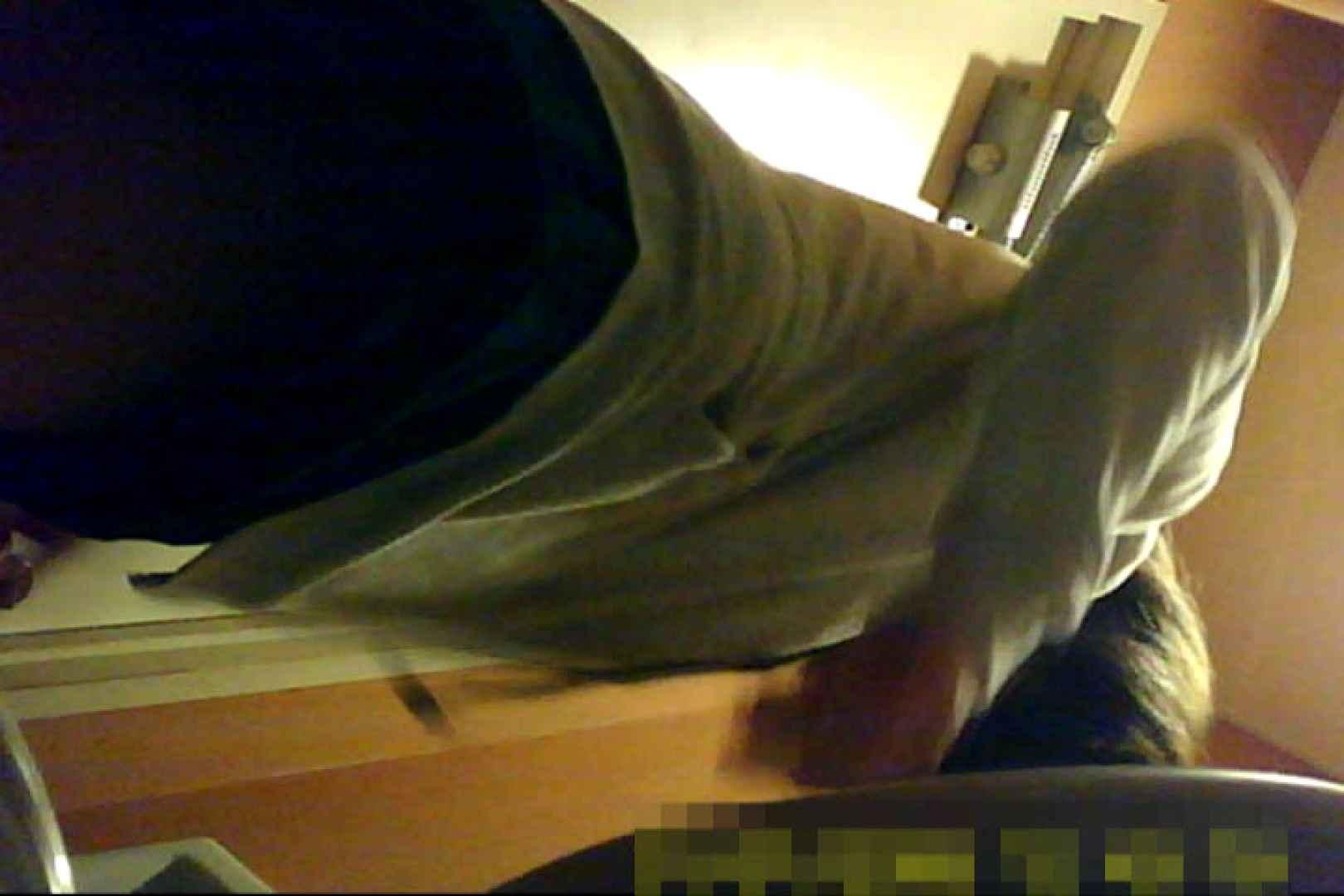 魅惑の化粧室~禁断のプライベート空間~18 Hなお姉さん   HなOL  82pic 49