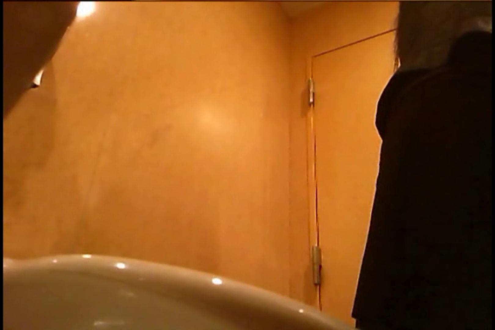 潜入!!女子化粧室盗撮~絶対見られたくない時間~vo,11 Hなお姉さん | 潜入シリーズ  73pic 67