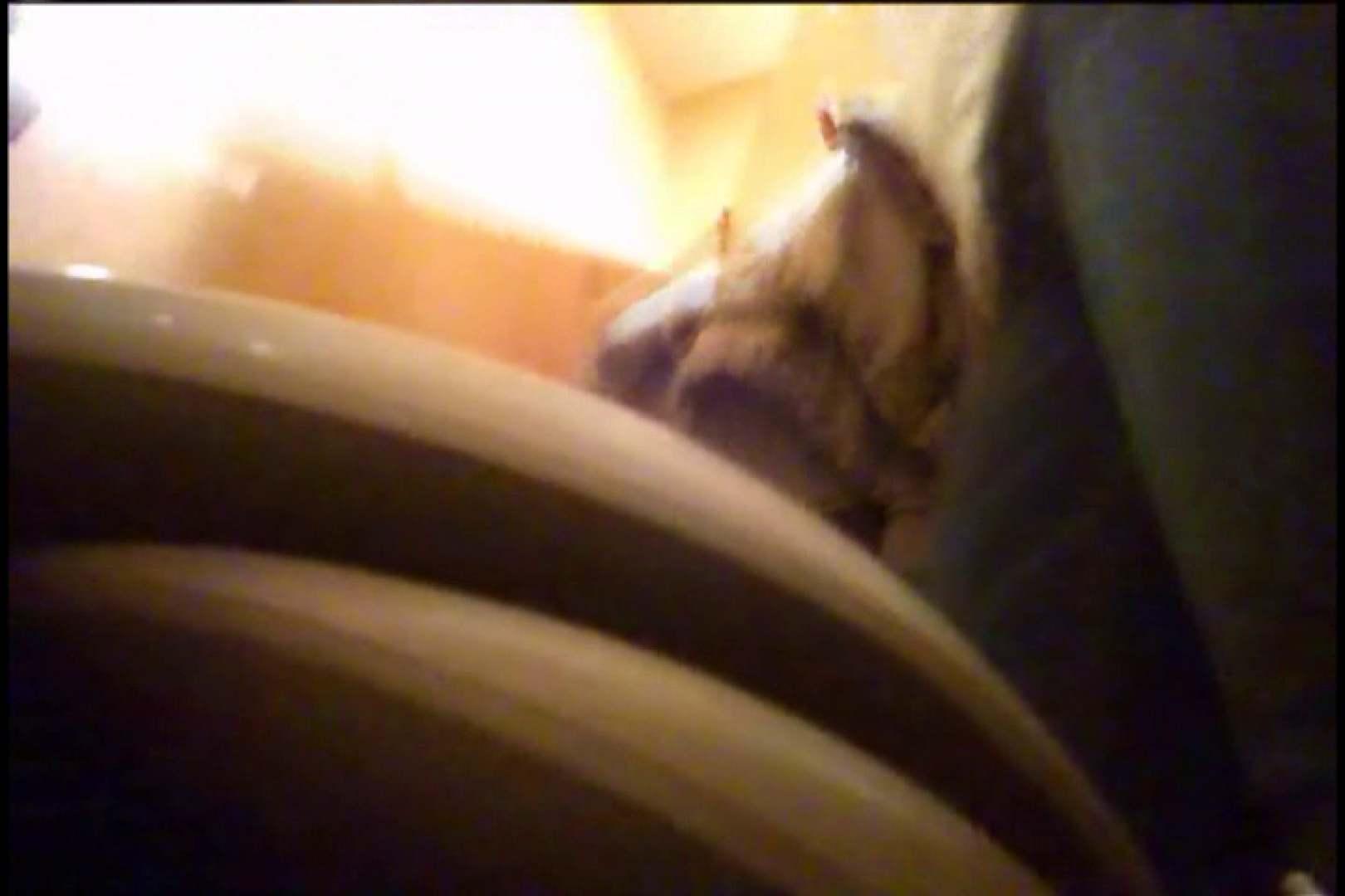 潜入!!女子化粧室盗撮~絶対見られたくない時間~vo,17 おっぱい | Hなお姉さん  86pic 29
