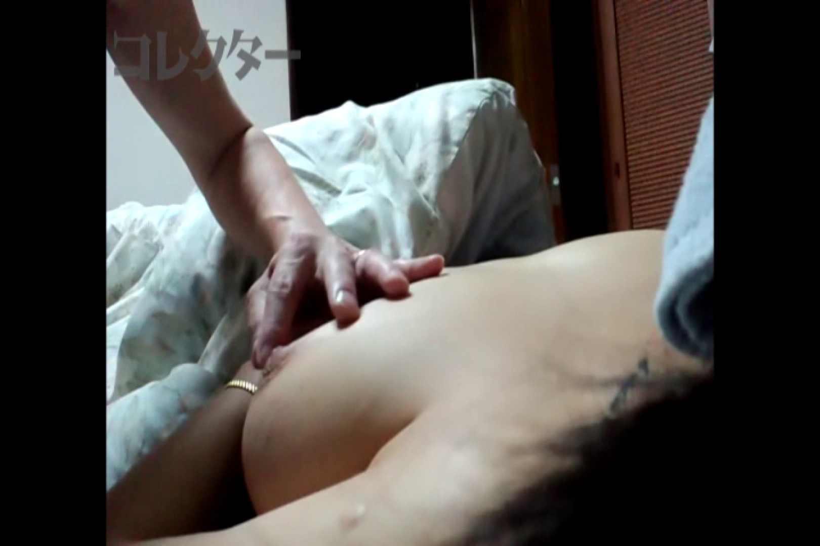 爆酔爆乳美女Vol.02 美女   爆乳ヌード  89pic 20