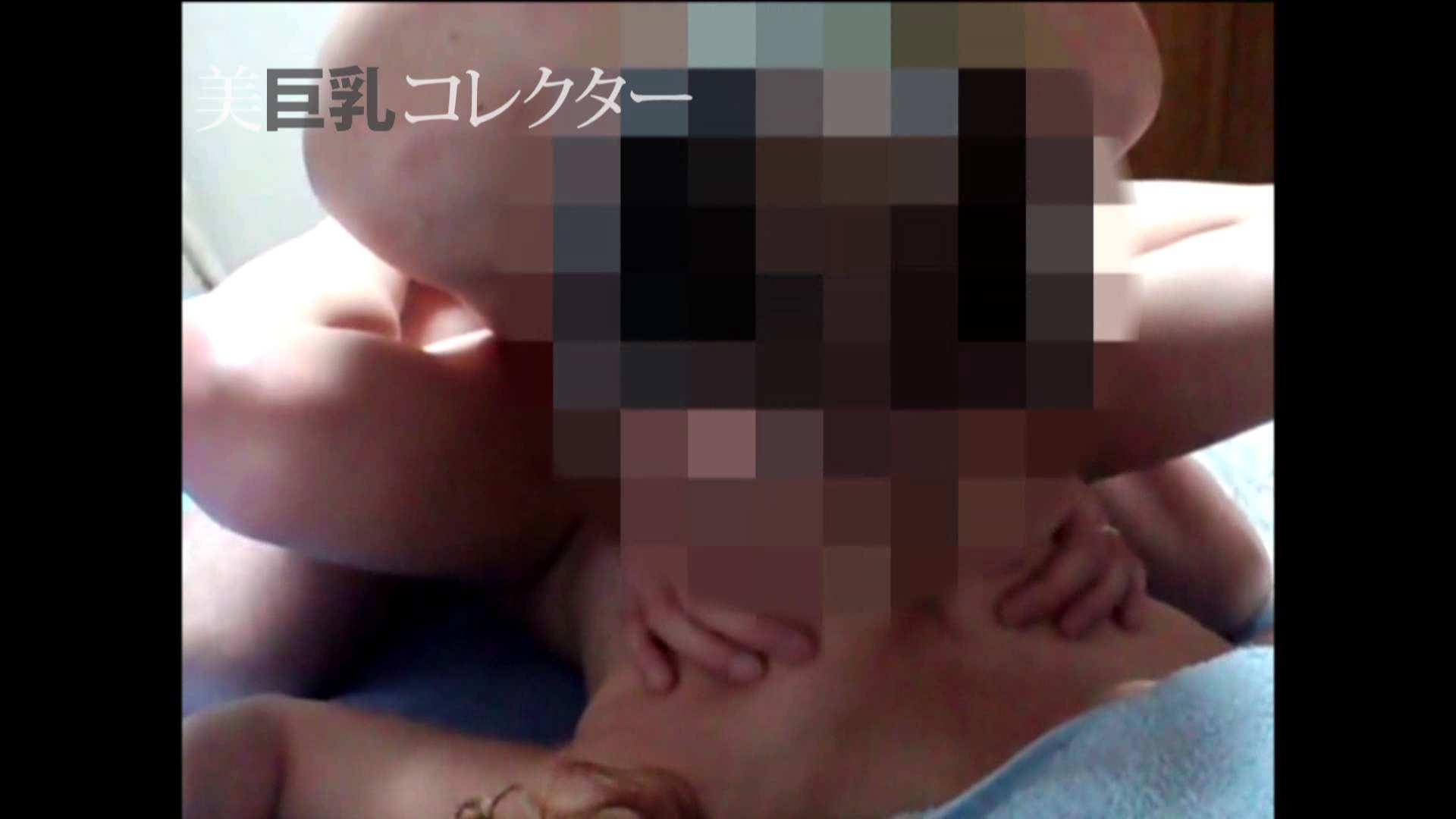 泥酔スレンダー巨乳美女2 美女 | 巨乳  99pic 2