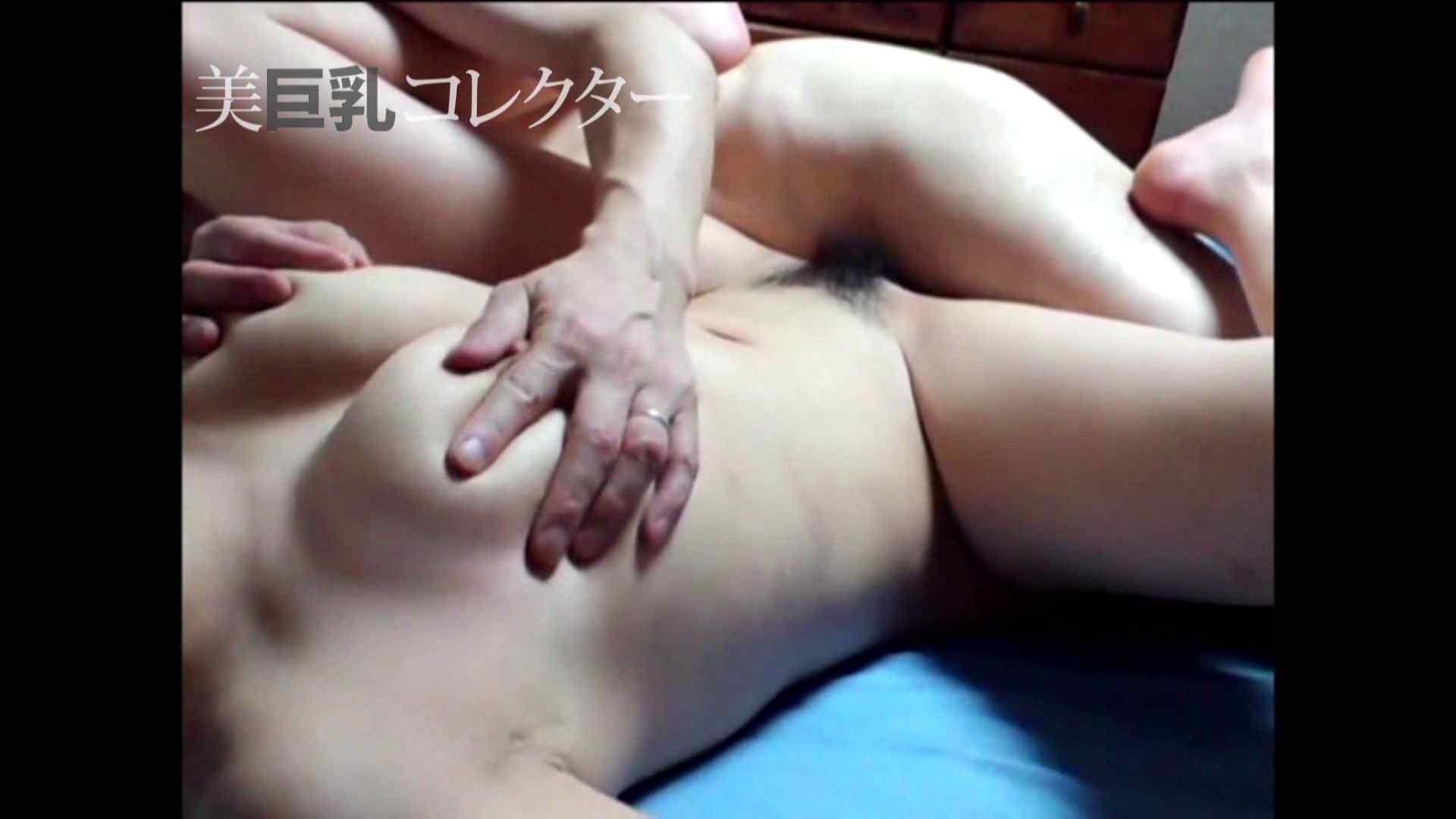泥酔スレンダー巨乳美女2 美女 | 巨乳  99pic 75