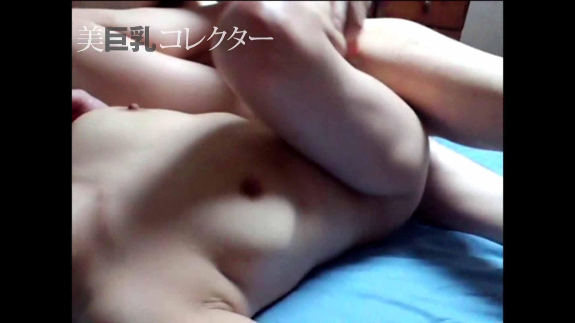 泥酔スレンダー巨乳美女2 美女 | 巨乳  99pic 78