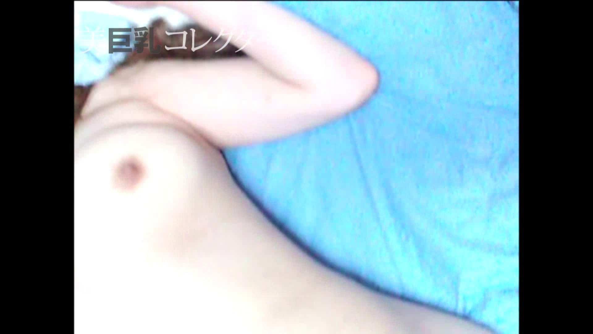 泥酔スレンダー巨乳美女2 美女 | 巨乳  99pic 84