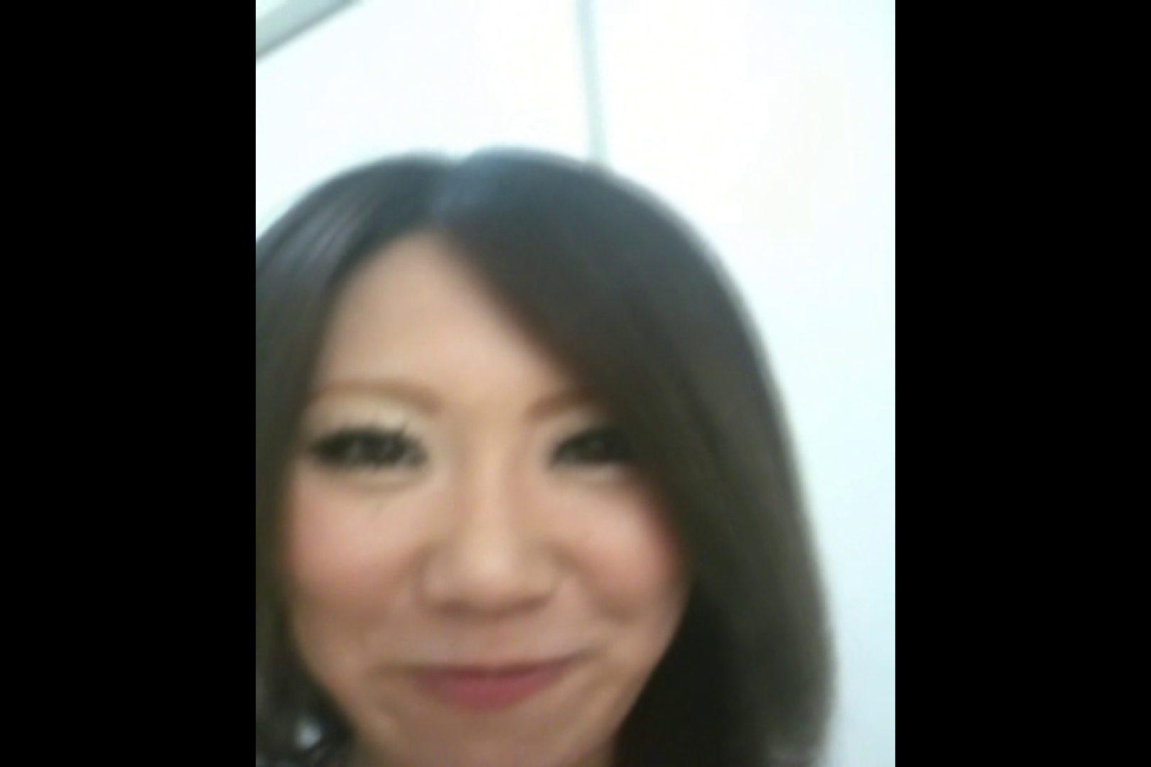 素人流出動画 AMIちゃんYUMIちゃんの秘密の携帯ムービーvol.2 HなOL | 素人  96pic 12