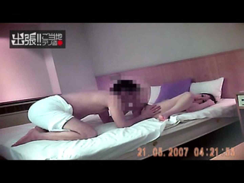 出張リーマンのデリ嬢隠し撮り第3弾 投稿   卑猥  76pic 29