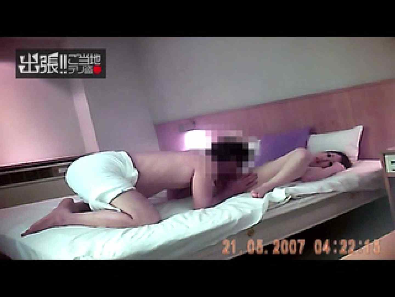 出張リーマンのデリ嬢隠し撮り第3弾 投稿   卑猥  76pic 31