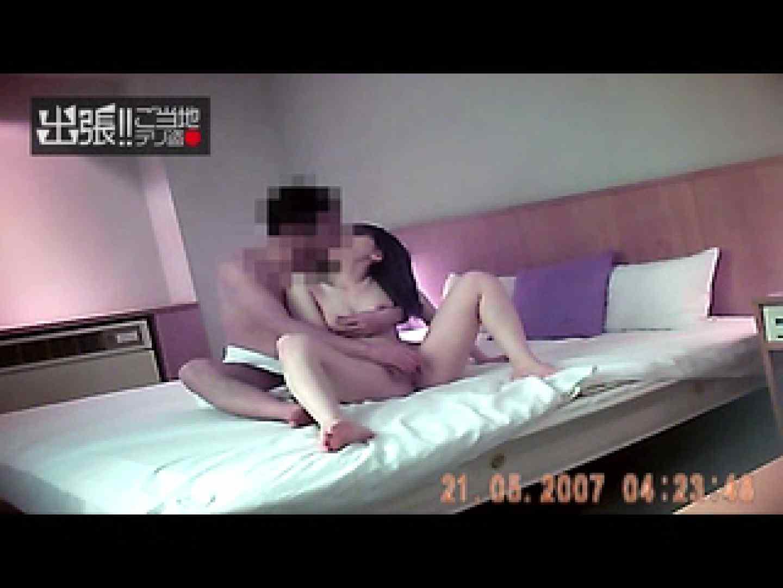 出張リーマンのデリ嬢隠し撮り第3弾 投稿   卑猥  76pic 36