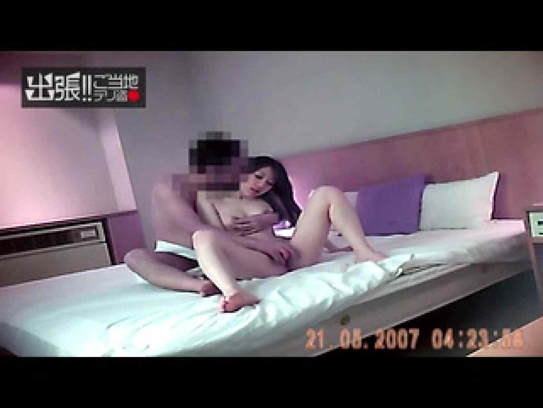 出張リーマンのデリ嬢隠し撮り第3弾 投稿   卑猥  76pic 37