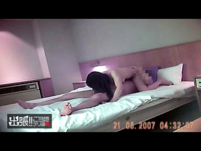 出張リーマンのデリ嬢隠し撮り第3弾 投稿   卑猥  76pic 61