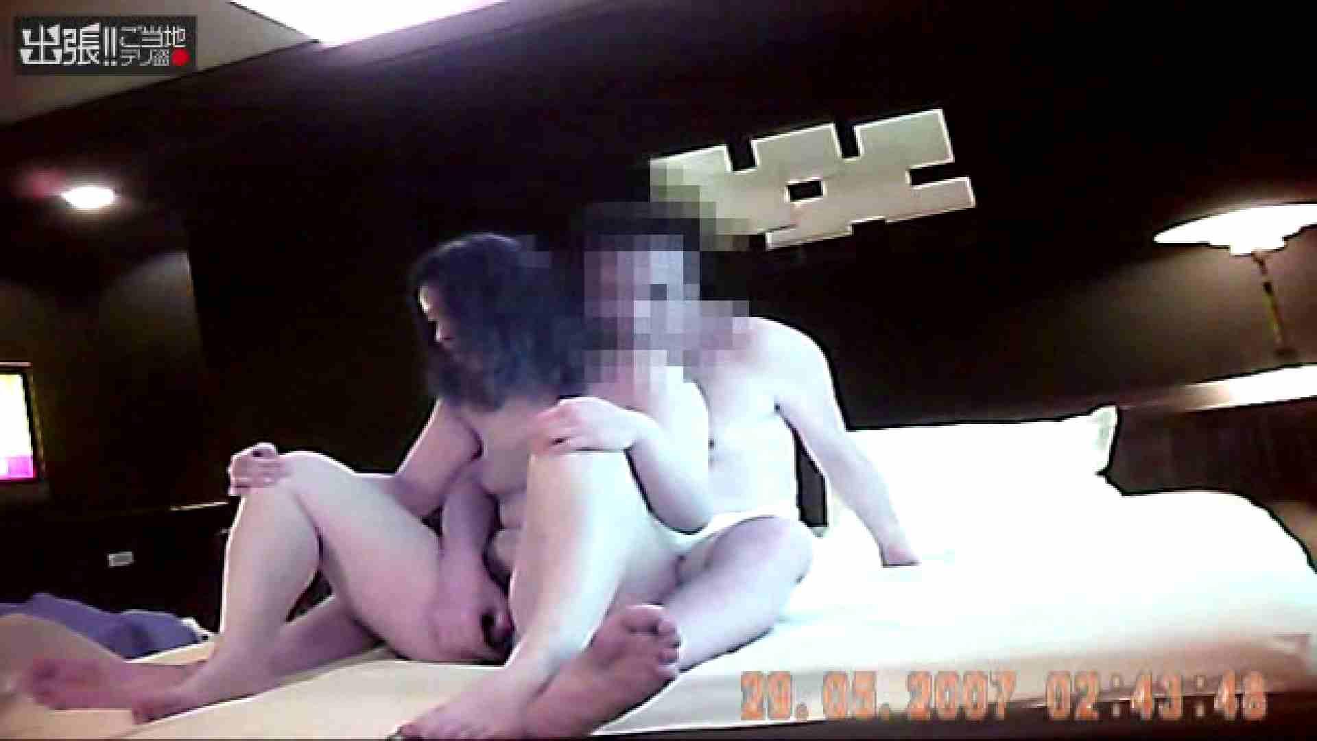 出張リーマンのデリ嬢隠し撮り第3弾vol.6 投稿 | HなOL  50pic 18